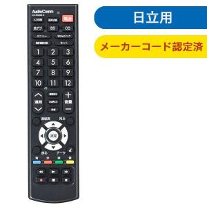 オーム電機 03-2777 メーカー別TVリモコン 日立 Wooo用 AV-R320N-H