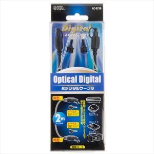 オーム電機 05-0216 光デジタルケーブル ミニプラグ変換アダプター付 2m AC-0216
