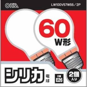 オーム電機 06-1762 白熱電球 60W相当/ホワイト/E26/2個入り LW100V57W55/2P