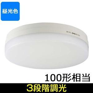 オーム電機 06-1917 LEDミニシーリングライト(100形相当/1500lm/昼光色/調光機能...