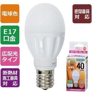 オーム電機 06-3352 LED電球 ミニクリプトン形(40形相当/490lm/電球色/E17/広配光200°/密閉器具対応/断熱材施工器具対応) LDA4L-G-E17 IH21