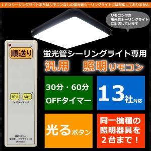 メーカー名:(株)オーム電機 品番:OCR-FLCR1/OCRFLCR1 JAN:497127578...