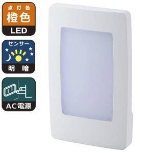 オーム電機 07-8416 LEDナイトライト 明暗センサー付 橙色 NIT-ALA6ML-WL