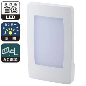 オーム電機 07-8417 LEDナイトライト 明暗センサー付 白色 NIT-ALA6ML-WN