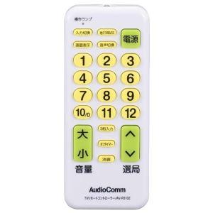 メーカー名:(株)オーム電機 品番:AV-R310Z/AVR310Z JAN:49712757981...