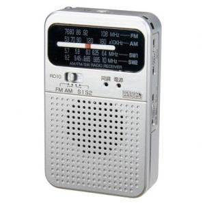 ヤザワ 短波・AM・FMポケットラジオ シルバー RD10SV