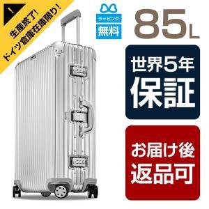 リモワ RIMOWA トパーズ  923.73.00.4 【TSAロック付】 85L 4輪 /リモア Topas