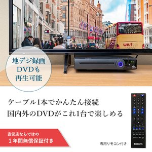 DVDプレーヤー 激安 BEX リージョンフリー 設定済み メーカー1年保証付き 待機電節電仕様 地デジを録画したDVDの再生OK! CPRM 対応 BSD-M1BK|life-value|03