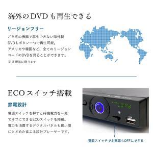 DVDプレーヤー 激安 BEX リージョンフリー 設定済み メーカー1年保証付き 待機電節電仕様 地デジを録画したDVDの再生OK! CPRM 対応 BSD-M1BK|life-value|04