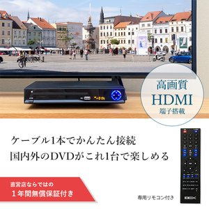 DVDプレーヤー 高画質 HDMI 対応 リー...の詳細画像2