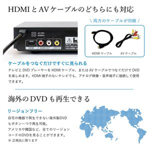 DVDプレーヤー 高画質 HDMI 対応 リー...の詳細画像3