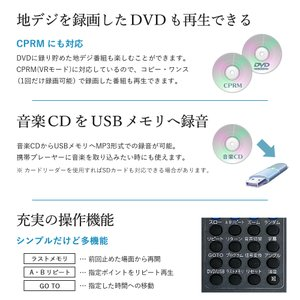 DVDプレーヤー 高画質 HDMI 対応 リー...の詳細画像4