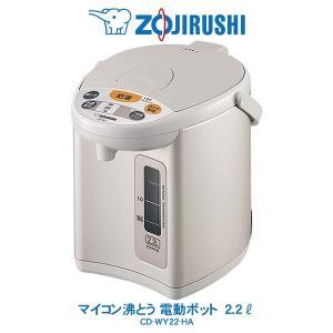 象印 ZOJIRUSHI 電動ポット 2200ml マイコン沸とう 3段階保温設定 グレー CD-W...