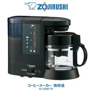 【容量】 ●コーヒーメーカー部 540ml(0.54リットル)/ミル部:28g  【寸法】 ●幅 3...