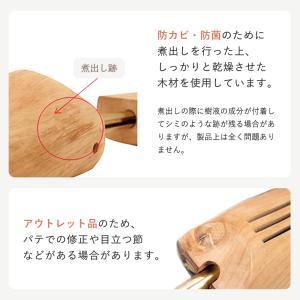 木製 シューキーパー 激安他店対抗価格 オリジナル メンズ用 有名メーカーで使われていた物と同等の仕様です|life-value|03