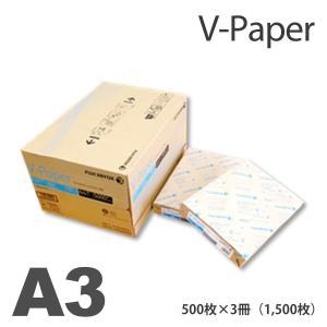 A3 コピー用紙 1,500枚 (500枚×3冊) 国産 XEROX V-Paper 富士ゼロックス...