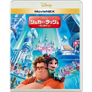 [24時間以内出荷] シュガー・ラッシュ:オンライン MovieNEX ブルーレイ&DVDセット 初回限定アウターケース付 [Disney]|life-with-green