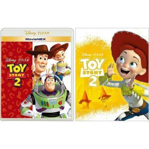[24時間以内出荷] 映像 トイストーリー 2 MovieNEX ブルーレイ&DVDセット |アウターケース付き | デジタルコピー取得期限 2022.11.17 [Disney]|life-with-green