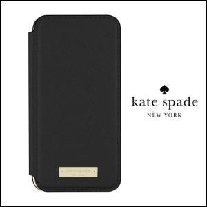 ケイトスペード 手帳型 iPhone7/7Plus サフィア...