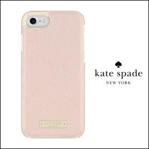 ケイトスペード スナップ型 iPhone8/7/8Plus/...
