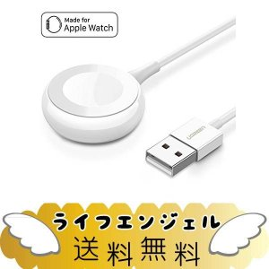 UGREEN Apple Watch用充電ケーブル 1M MFI認証取得 アップルウォッチワイヤレス...