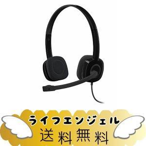 ロジクール ステレオヘッドセットLogicool Stereo Headset H151 H151R