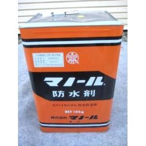 マノール防水剤 18kg 缶