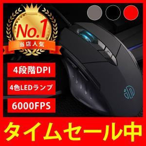 【商品紹介】 オプティカルゲーミングマウスです。 USBの有線接続で3ボタンと6ボタンタイプの2種類...