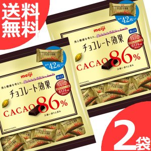 明治 チョコレート効果 カカオ86% 大袋(標準42枚入り) 2袋