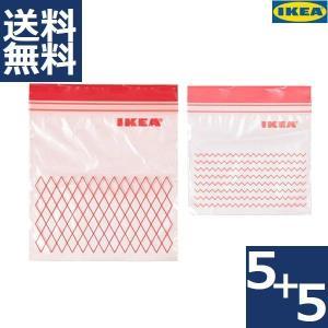 IKEA イケア フリーザーバッグ ストックバッグ ジッパーバッグ イースタード ISTAD レッド...