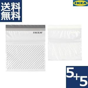 IKEA イケア フリーザーバッグ ストックバッグ ジッパーバッグ イースタード ISTAD グレー...