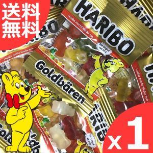 10g x1袋 ハリボー ゴールドベア ミニグミ グミキャンディ