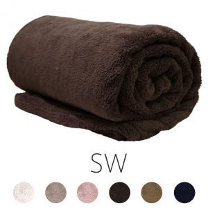 暖かくてふわふわなマイクロミンクファー毛布 (静電気防止加工...