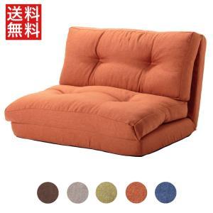 ソファベッド 3way 一人用座椅子&マット ワイド幅 送料無料の写真