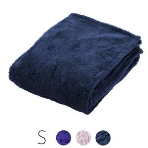 フランネル 毛布 ボア 洗える ワイドシングル ブランケット 150x200cmの写真