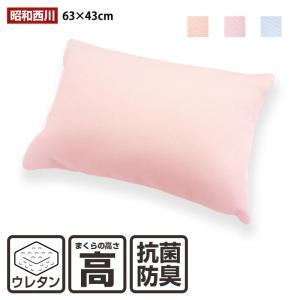 日本トップクラスの寝具メーカー「昭和西川」と、スウェーデンの技術が結び付いた高機能な枕です。 カラダ...