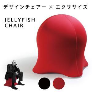 ジェリーフィッシュチェアー バランスボールを使ったくらげ椅子...