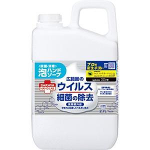 ハンドラボ 薬用泡ハンドソープ 業務用 2.7L [医薬部外品]|lifefusion-shop
