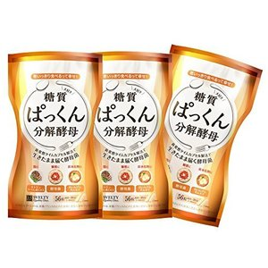 送料無料 ぱっくん分解酵母 56粒×3個セット|lifefusion-shop