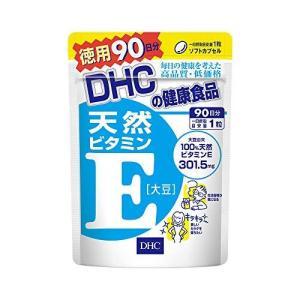 送料無料 DHC 天然ビタミンE[大豆] 徳用90日分 普通郵便発送|lifefusion-shop