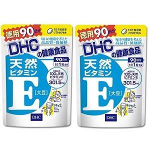 送料無料 2個セット DHC 天然ビタミンE[大豆] 徳用90日分|lifefusion-shop