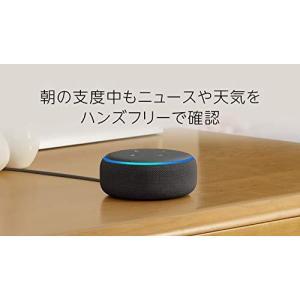 Echo Dot (エコードット)第3世代 - スマートスピーカー with Alexa、チャコール|lifefusion-shop