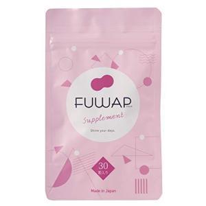 FUWAP フワップ 30粒入 (約2週間分) 内側から理想のカラダへ。|lifefusion-shop