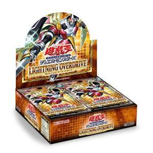 遊戯王OCG デュエルモンスターズ LIGHTNING OVERDRIVE BOX|lifefusion-shop