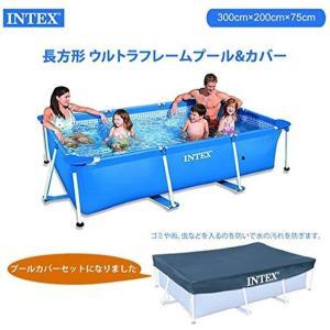 INTEX フレームプール 3m×2m×75cm カバー付き|lifefusion-shop