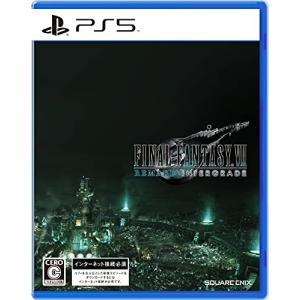 ファイナルファンタジーVII リメイク インターグレード -PS5|lifefusion-shop