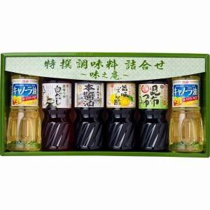 送料無料 味之庵 6本詰 1583-30 油 醤油 調味料ギフト 香典返し 贈り物 内祝い 快気祝
