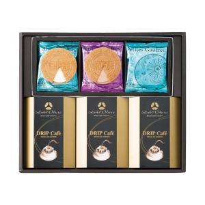 ●【商品内容】 品名/ゴーフル コーヒーセット AGC-20 洋菓子 詰め合わせ ギフト [20]●...
