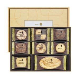 メリーチョコレート サヴール ド メリー クッキー 詰合せ SVR-SH 洋菓子 詰め合わせ ギフト お祝い 出産内祝 内祝 快気祝 記念品