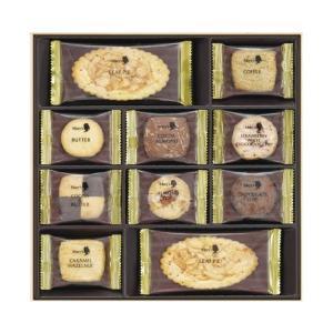 メリーチョコレート サヴール ド メリー クッキー 詰合せ SVR-N 洋菓子 詰め合わせ ギフト お祝い 出産内祝 内祝 快気祝 記念品